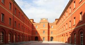 L'ex Manifattura Tabacchi di Modena dove il prossimo 12 settembre dovrebbe inaugurare la mostra